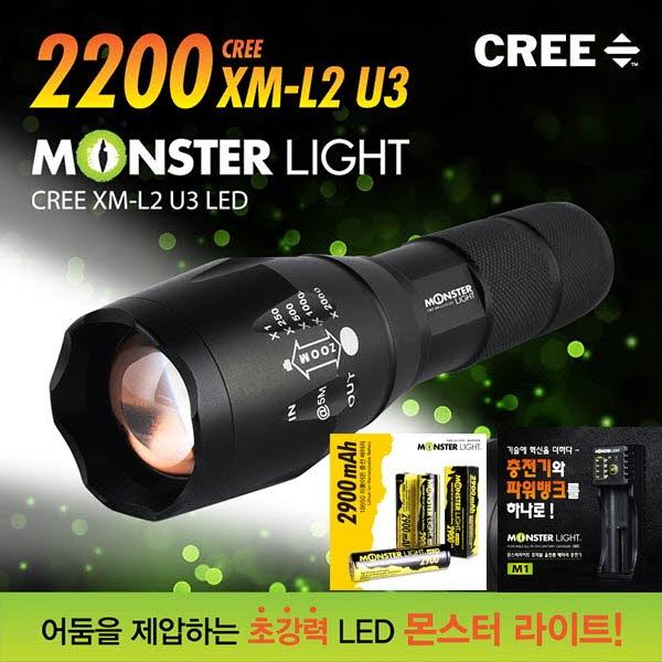 몬스터라이트 2200 XM-L2 U3 LED 줌 라이트 2200 SET (18650+1구충전기) ML2200FL / SET
