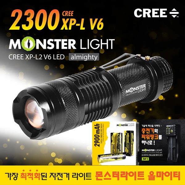 몬스터라이트 2300 올마이티 XP-L V6 LED 줌 라이트 SET (18650+1구충전기) ML2300AM / SET