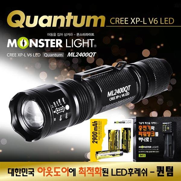 몬스터라이트 2400 퀀텀 XP-L V6 LED 줌 라이트 SET (18650+1구충전기) ML2400QT / SET