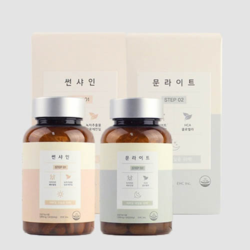 썬샤인 1병 &문라이트 1병 다이어트보조제 (1개월분) 건강기능식품/2020년11월15일까지