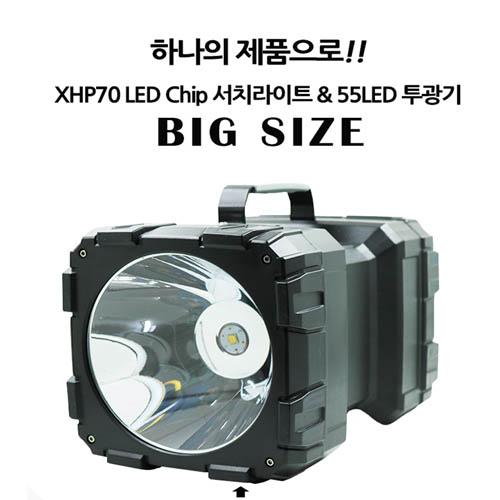 55 LED 투광기 랜턴 XHP70 서치라이트 손전등 후레쉬 작업등 W846 (아답터포함)