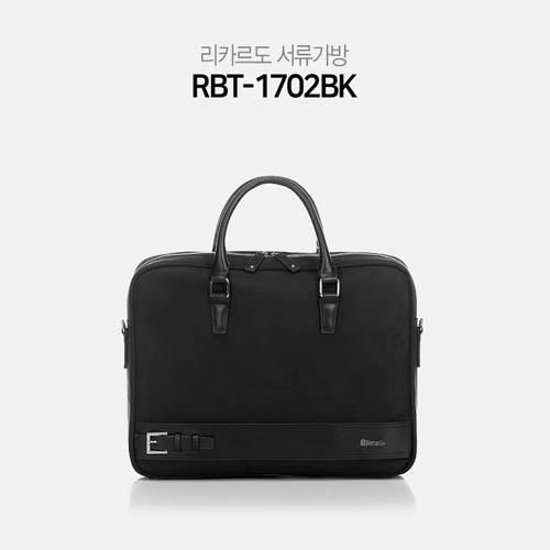리카르도 서류가방 RBT-1702BK