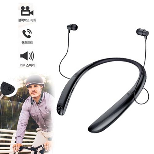 엑스트라 gni-303 블루투스 넥밴드 & 퍼스널 블랙박스