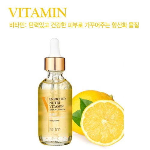 그릿미 24k 골드 앰플 에센스 세럼 / 비타민
