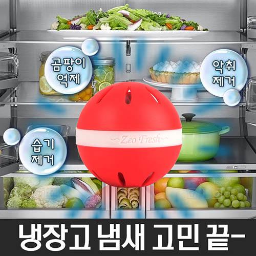 제오후레쉬 (3개 SET)/색상랜덤