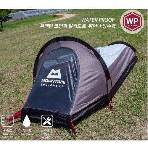 [마운틴 이큅먼트] 필드 비비2 텐트 1인용텐트/Field bivvy 2