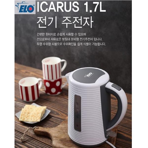 [ELO] ICARUS breakfast 시리즈 1.7L 전기 주전자 EL-WK1000BKF