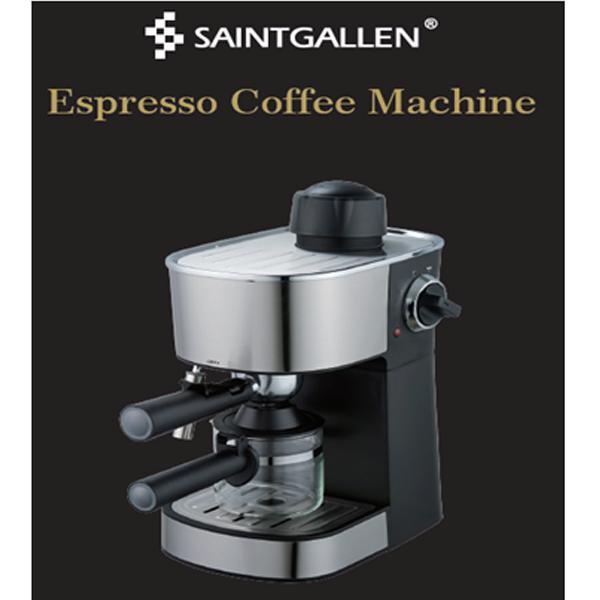 [세인트갈렌] 비엔나 에스프레소 커피머신 CM6819