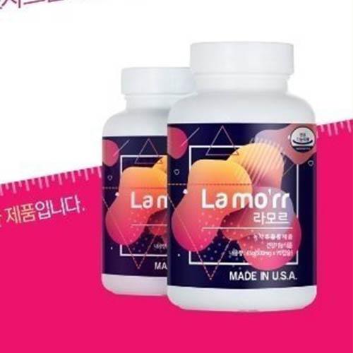라모르 다이어트 1통(90캡슐)