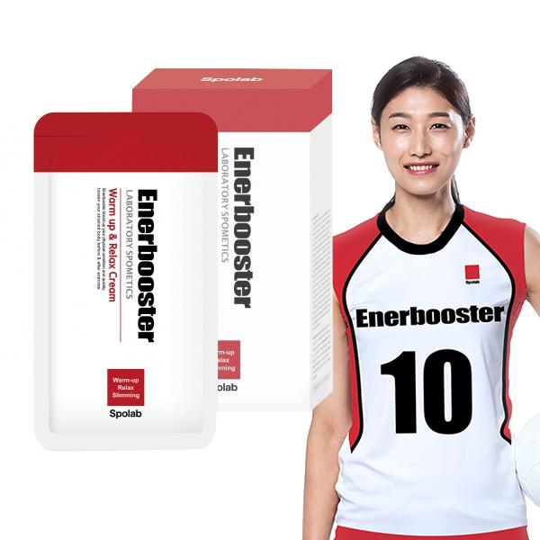 배구선수 김연경의 에너부스터 웜업&릴랙스 크림 5mlX10ea (5ml 파우치 1개 증정)