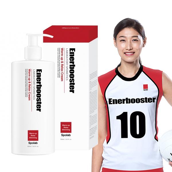 배구선수 김연경의 에너부스터 웜업&릴랙스 크림 500ml (5ml 파우치 10개 증정)