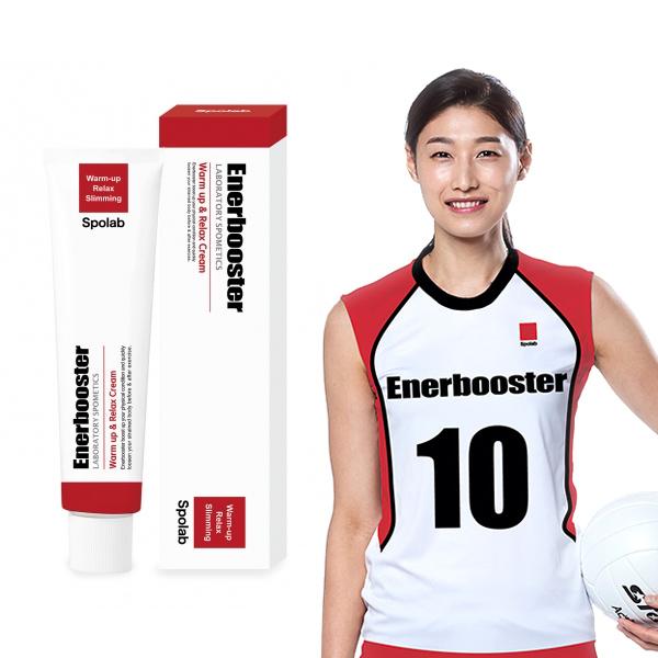 배구선수 김연경의 에너부스터 웜업&릴랙스 크림 80ml (5ml 파우치 1개 증정)