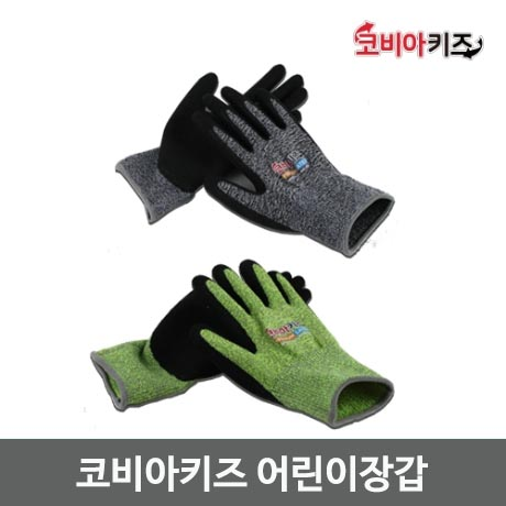 코비아키즈 어린이장갑/목공체험 승마 암벽등반 캠핑