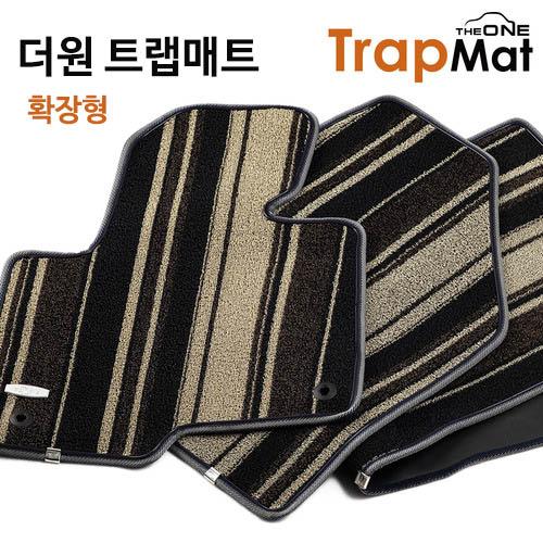 더원 트랩매트 확장형 / 카니발,대형승합류( 1~3열 , 트렁크포함)