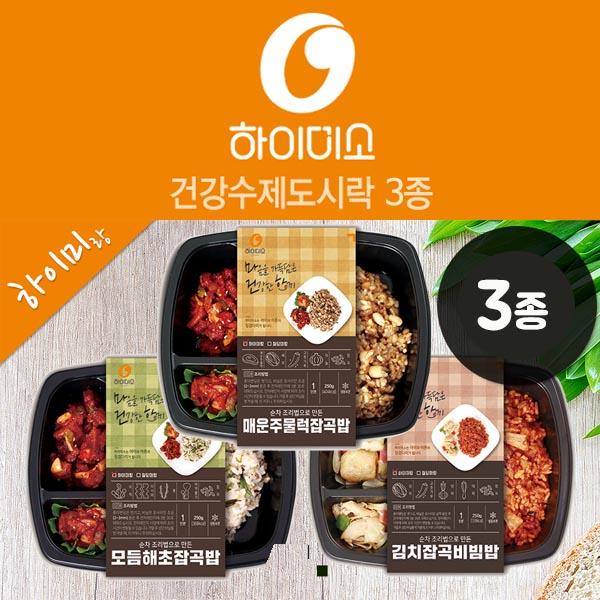 하이미소 도시락 잡곡밥 3종 (김치잡곡비빔밥+매운주물럭잡곡밥+모듬해초잡곡밥)
