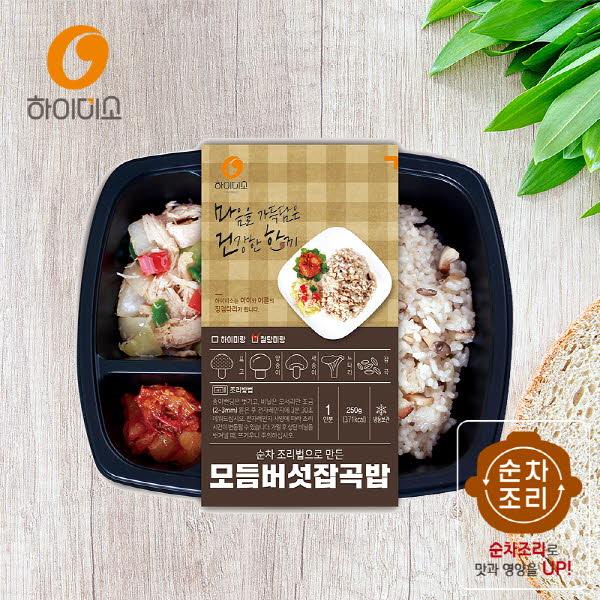 하이미소 도시락 모듬버섯잡곡밥-절당미랑 250g 3개