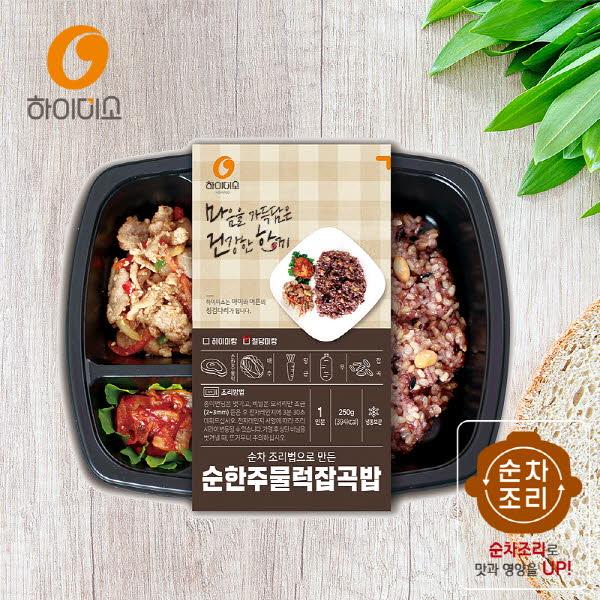 하이미소 도시락 순한주물럭잡곡밥-절당미랑 250g 3개