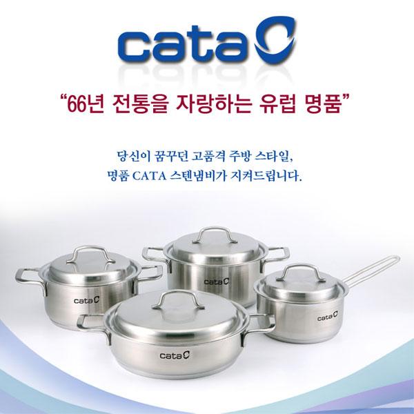 [카타] 유럽명품 CATA 스텐냄비 4종 세트 16편수, 20양수, 24전골, 24곰솥
