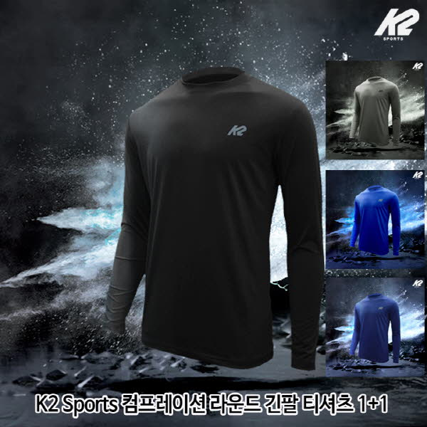 K2 Sports 컴프레이션 라운드 긴팔 티셔츠 1+1