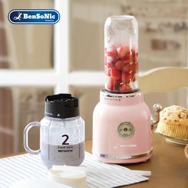 벤소닉 블렌더 믹서기(화이트/핑크중 선택)