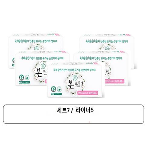 [면세] 본프라임 생리대 E세트 라이너5