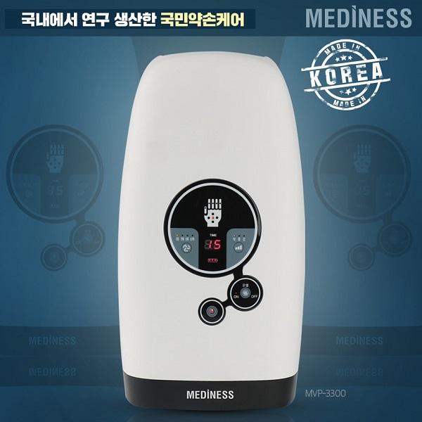[메디니스] 온열,지정집중 손마사지기 국민약손케어 MVP-3300