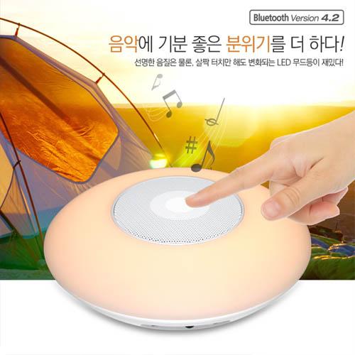 엑스트라 gni-106 터치 LED 램프 & 휴대용 무선 스피커