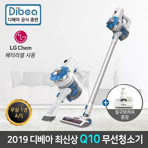 디베아 Q10 사이클론 무선청소기