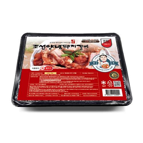 조선양념돼지갈비 1kg