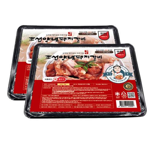 조선양념돼지갈비 1kg+1kg