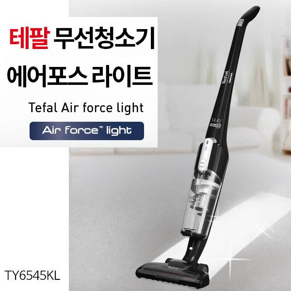 [테팔] 에어포스 라이트 TY6545KL 무선 청소기