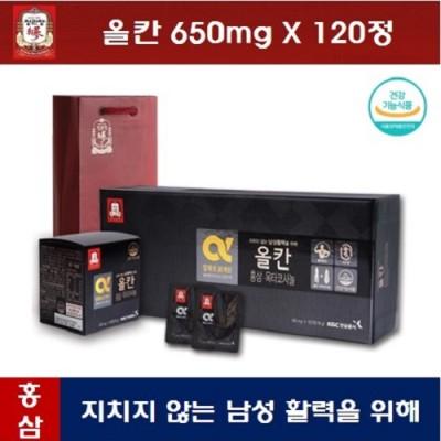 [정관장] 올칸 650mg x 120정