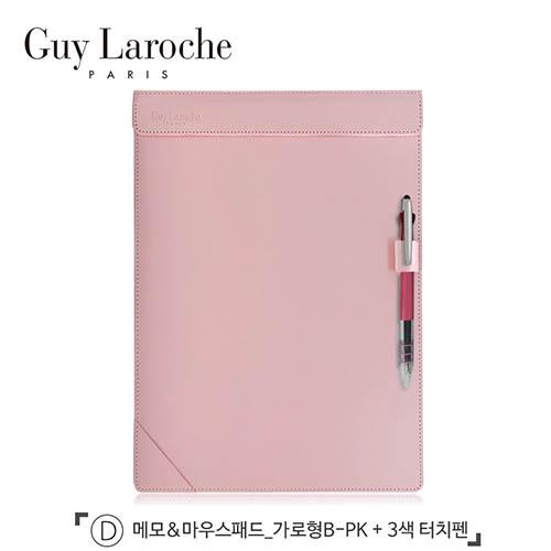 기라로쉬 메모&마우스패드 (핑크)+펜