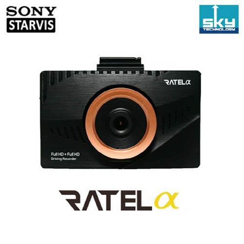 라텔 알파 전후방 Full HD 블랙박스 (32기가 포함)