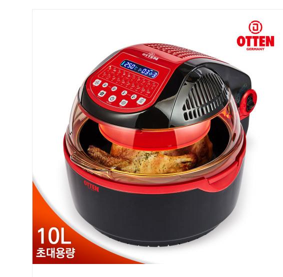 오텐 아이카 오븐 디지털에어프라이어 AO-701