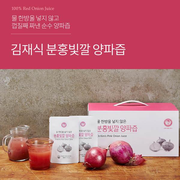 김재식 헬스푸드 분홍빛깔 양파즙 100ml * 30 봉