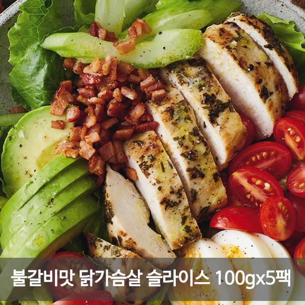 국산닭으로 만든 불갈비맛 닭가슴살 슬라이스 100gx5팩