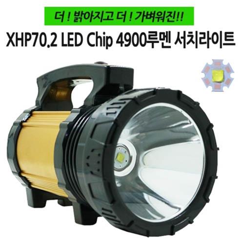 가벼워진 대형 XHP70.2 LED 후레쉬 손전등 서치라이트 Bb007