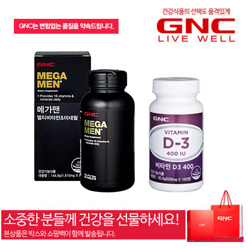 [GNC] 남성 활력 종합비타민 2종세트-선물박스+쇼핑백포함
