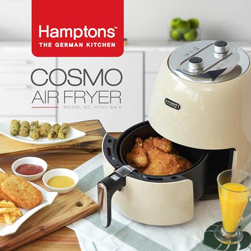 [Hamptons] 독일 햄튼 코스모(COSMO) 에어프라이어 4.5L