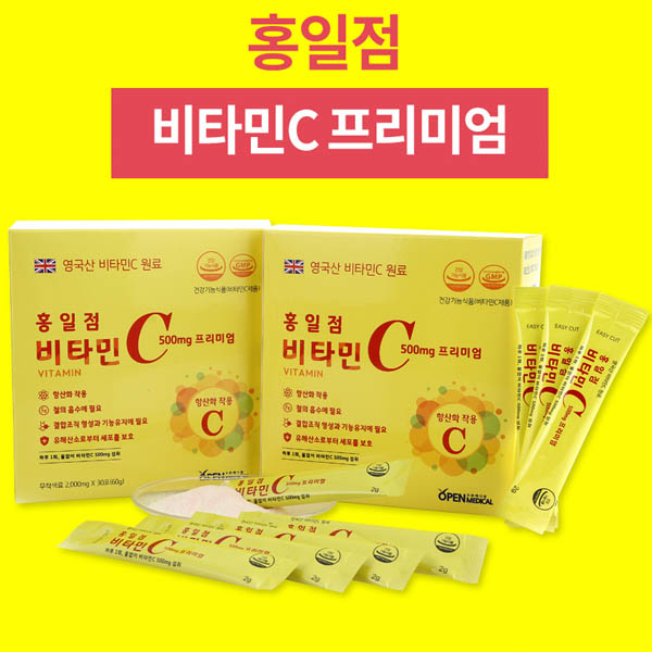 홍일점 비타민C프리미엄 2g x 30포 - 석류농축분말함유
