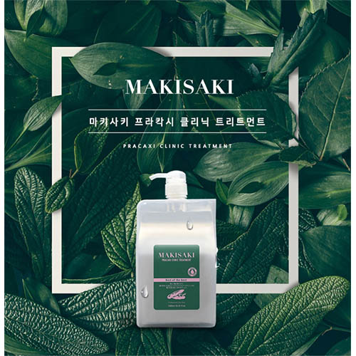 마키사키 프라칵시 클리닉 트리트먼트 1000ml