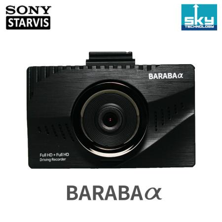 블랙박스 바라바 알파  32G