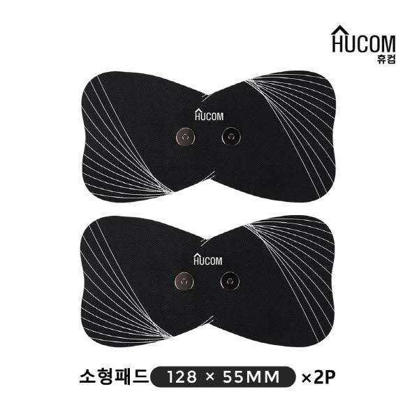 휴컴 스마트 EMS 마사지기 소형 리필패드 2매세트