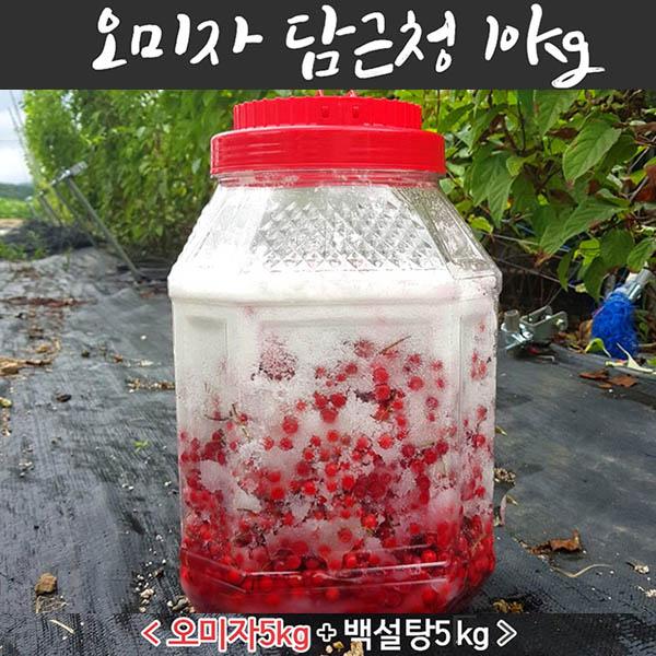 월악산할배 월악산오미자청10k(오미자5k+설탕5k)
