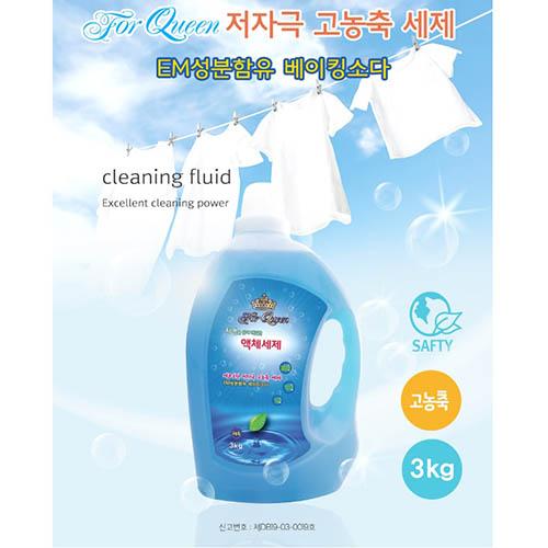 포퀸 저자극 고농축 천연 EM 액체 세탁세제 3L 대용량
