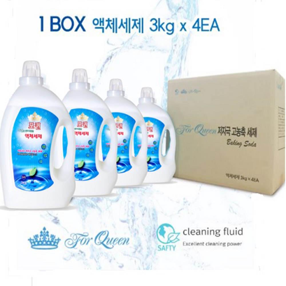 포퀸 저자극 고농축 천연 EM 액체 세탁세제 3L 대용량 (4개) 총12,000ml