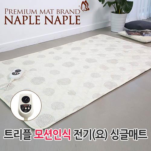 나플나플 트리플 모션인식 전기요 싱글매트