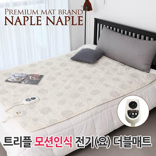 나플나플 트리플 모션인식 전기요 더블매트