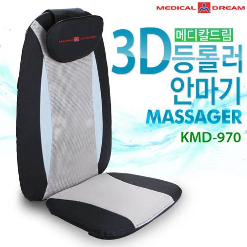 [메디칼드림] 3D 등롤러 마사지기 (차량용 시거잭증정) KMD-970